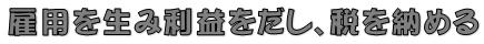 koyouwoumiriekiwodasi
